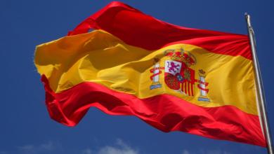 معلومة يغفل عنها الكثير من الحراقة ...شاهد طريقة الحصول على الإقامة الدائمة في إسبانيا لسنة 2020 بشكل قانوني