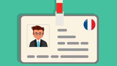 شروط الحصول على أوراق الإقامة في فرنسا لسنة 2020 ....هل هناك قانون بمنح الإقامة في مدة ثلاث سنوات ؟