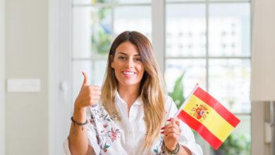 الحصول على الجنسية الإسبانية لسنة 2021...الشروط والوثائق المطلوبة